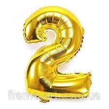 Фольгированный шар цифра 2 Золотая 70 см