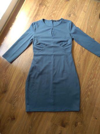 Sukienka ciążowa Mohito