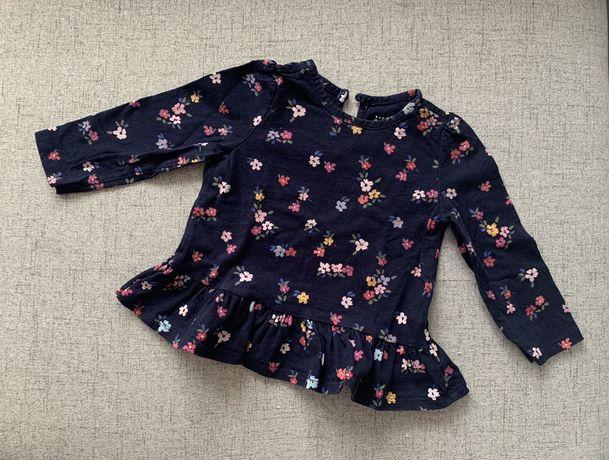 Ubranka dziewczece 74-80
