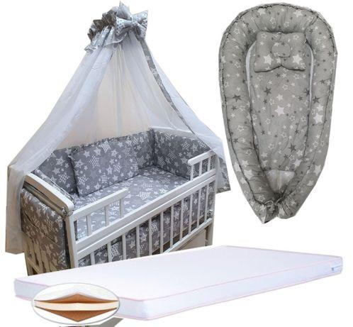 Скидка 50%! Набор в детскую кроватку: постель, матрас ортопед, кокон.
