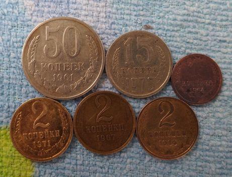 50 коп.1961 г., 1 коп.1964 г. и другие