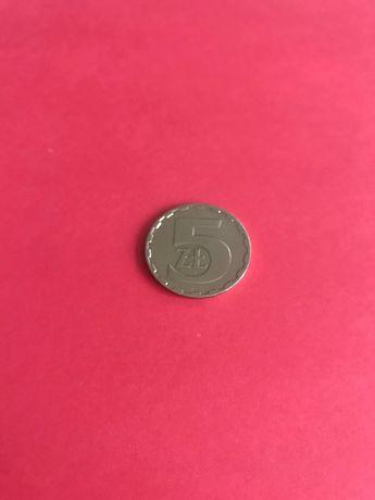 5 zł : od roku 1975 do roku 1987 - moneta z mosiądzu