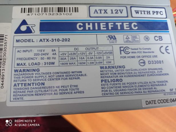 Блок питания chieftec 310