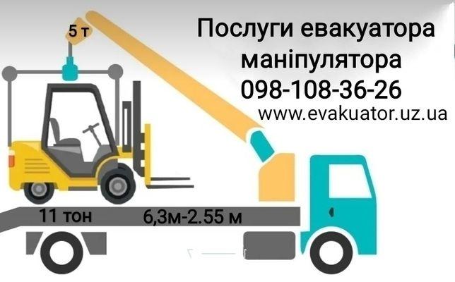 Послуги кран Маніпулятор Ужгород