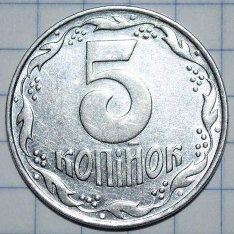 продам 5 копеек 1992 года
