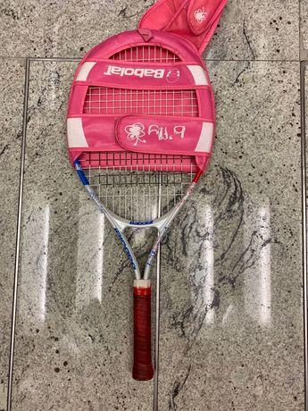 Rakieta tenisowa Junior 140