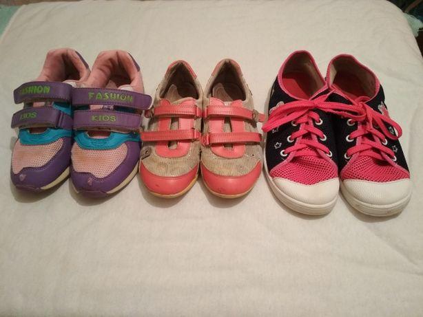 Кроссовки туфли кеды