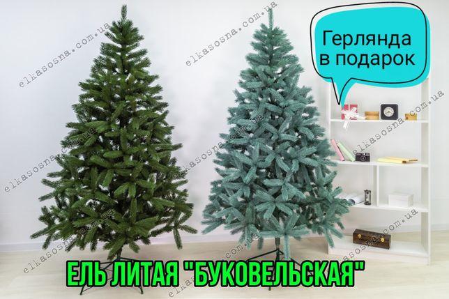 """Ель Литая """"Буковельская""""зелёная и голубая,ёлка,елочка.Бонус Герлянда.щ"""
