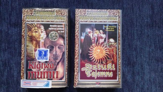 Zjawiska nadprzyrodzone kaseta VHS