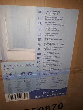 Продам стеклянную штору (душевая или ванна)