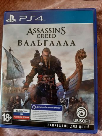 Assassin's Creed Вальгалла на PS4
