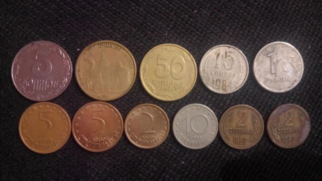 Ruble Rosyjskie 11sztuk