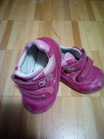 Туфли кроссовки Elefanten 20