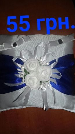 весільні аксесуари синього кольору