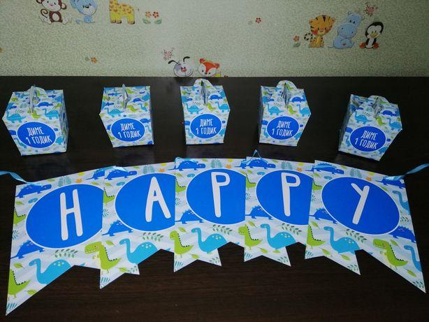 Гирлянда растяжка флажки Happy Birthday С днем рождения динозавр декор