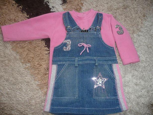 костюм батник флисовый  сарафан джинсовый на девочку(86) 1-2лет