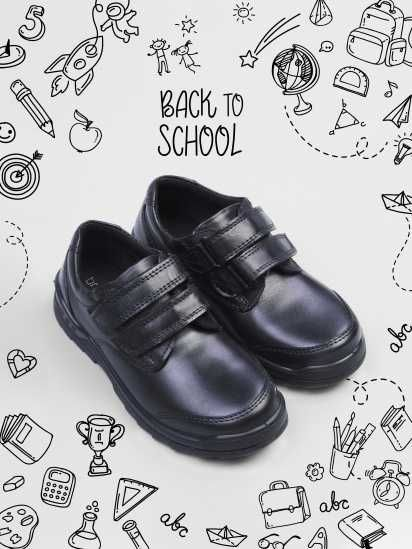 Детские школьные туфли Braska 34, 35 размер Браска мальчику