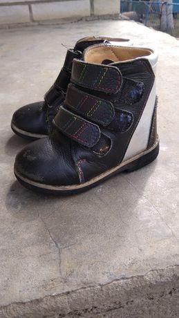 Ортопедичні черевики.