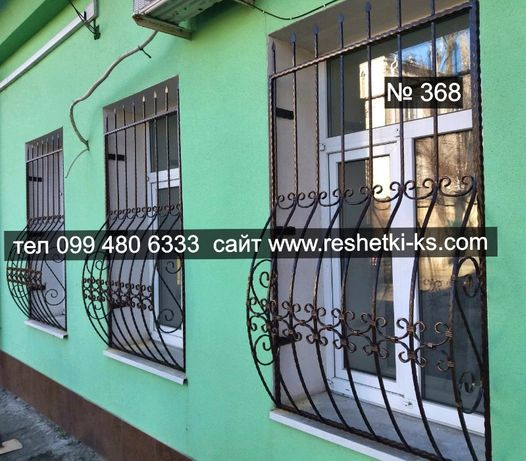 Херсон-РЕШЕТКИ металлические на окна и балконы