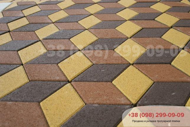 Тротуарная плитка Ромб. Бордюры. Тротуарная плитка Старый Город. Отсев