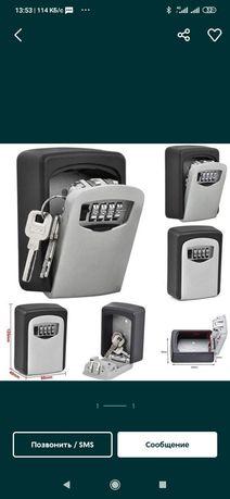 Мини сейф для ключей с кодовым замком