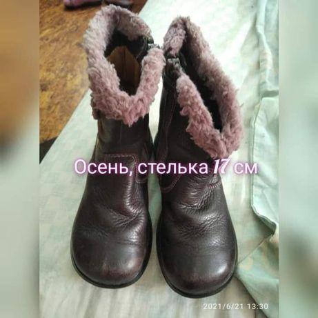 Детская обувь разных размеров