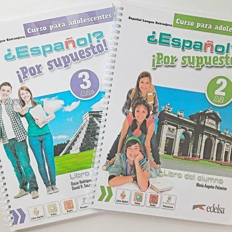 Книги з іспанської мови Español? Por supuesto!
