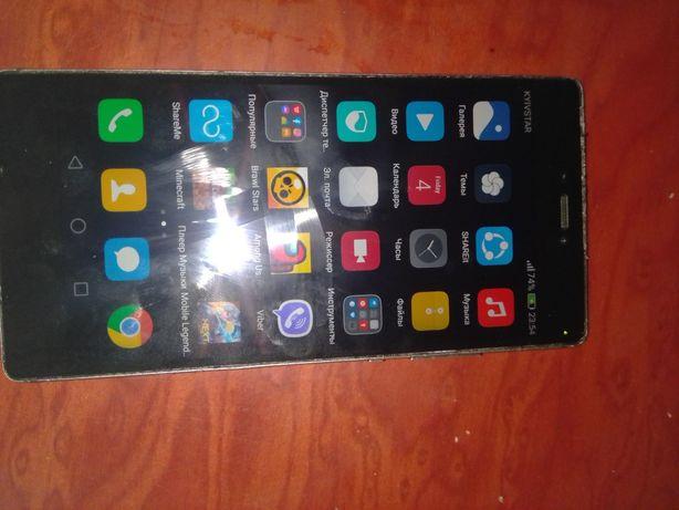 Huawei P 8 standard
