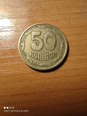 50 копійок 1994 года 1.1 АГм