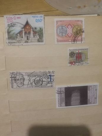 Коллекционные марки почтовые