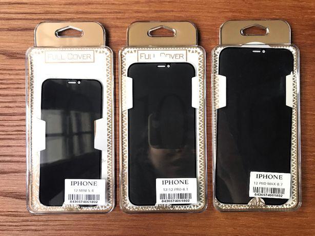 Película de vidro Privacidade iPhone 7/8/8P/X/XR/XS Max/11/11 Pro/12