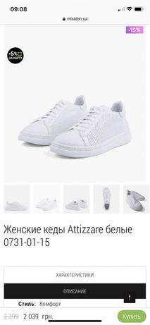 Женские кеды крассовки обувь