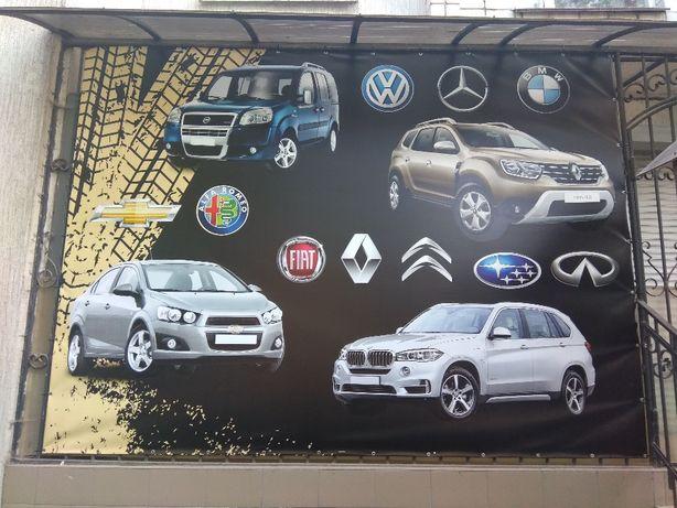 Реклама:поклейка,вивіски,реклама на авто,банера,широкоформатний друк.