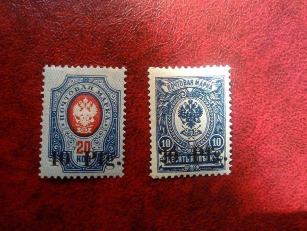 znaczki zamiana na militaria