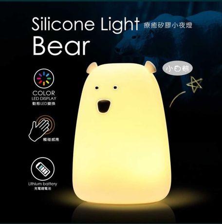Нічне світло для дітей, світлодіодна настільна лампа з 7 кольорами