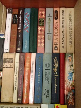 Книги руских и иностранных писателей