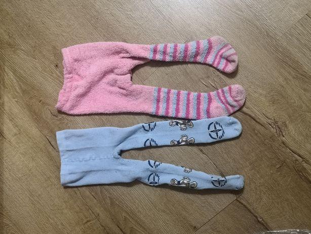 Одяг для хлопчика 1 - 1.5рочки