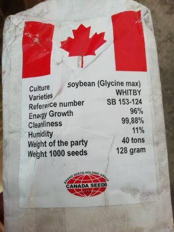 Продам посевмат сои в том числе и канадской