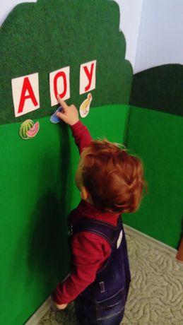 Детский мини сад приглашает