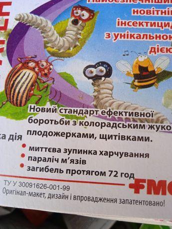 Супер средство от колорадського жука