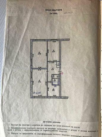 Продам квартиру 3-х комнатную 1 Этаж.