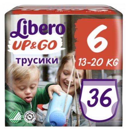 Libero up & go 6 подгузники 36шт