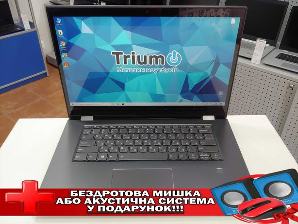 """Lenovo Flex 5 /15.6""""Full HD IPS Touch/i7-8550U/8GB/SSD 240GB/MX130 2GB"""