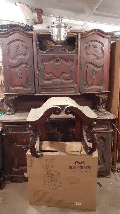 мебель антикварная Запорожье - изображение 1