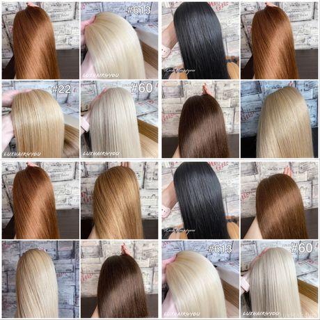Продажа волос Lux / Волосы для наращивания / Натуральные волосы