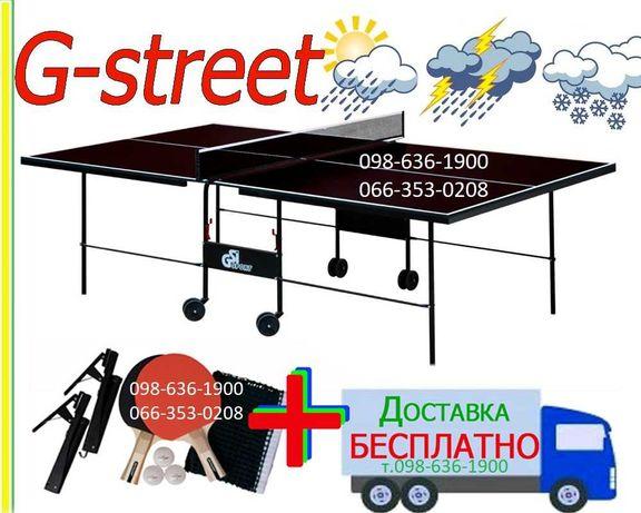 Настольный теннис. Всепогодные уличные теннисные столы +ракетки +сетка