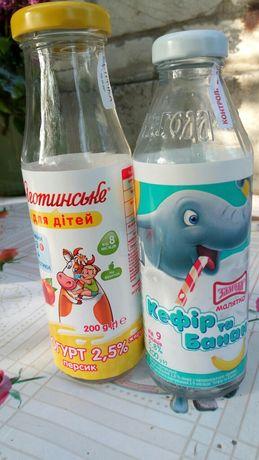 Стеклянные бутылочки из-под детского питания 200 г