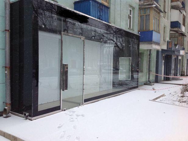 Продам магазин по ул.АРТЕМА