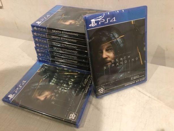 Death Stranding PS4 дес деатх стрендинг пс4 ps5 пс5 playstation slim 5
