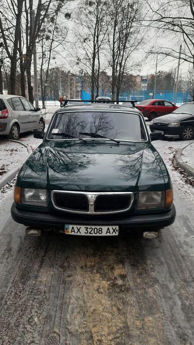 Продам волгу 3110 Харьков - изображение 1